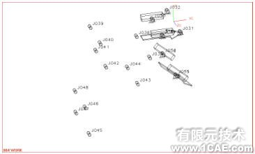 装载机工作机构运动分析 +学习资料图片15