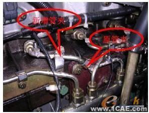 柴油机高压油管振动优化机械设计培训图片5