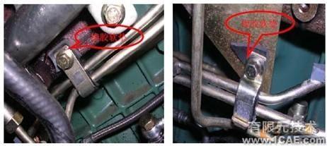 柴油机高压油管振动优化机械设计培训图片7