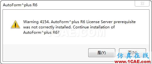 AutoForm^plus R6 安装出现4154 Warning错误的解决方法autoform分析图片1
