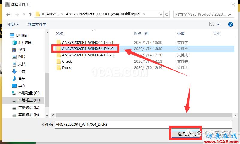 ANSYS 2020 R1最新版本功能和安装方法【转发】ansys仿真分析图片12