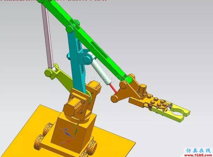 【机器人】多连杆机械手三维建模图纸(仿真源文件) UG8.5(NX)设计ug设计教程图片2