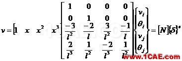 梁单元-有限元分析ansys分析图片6