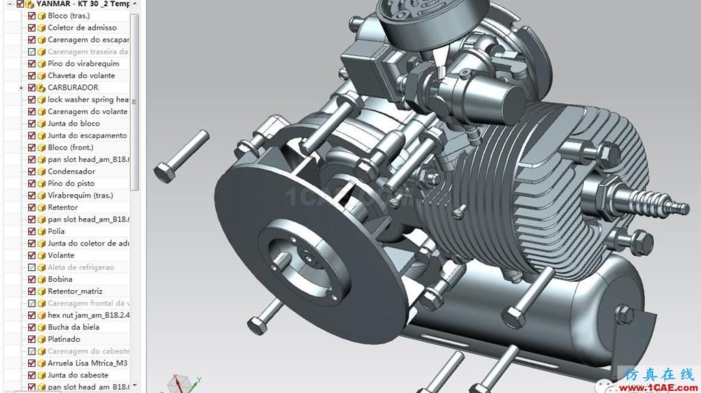 【发动机电机】2冲程洋马KT-30发动机3D模型 UG(NX)设计下载ug设计教程图片4