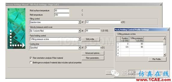 安费诺东亚电子科技(深圳)有限公司Moldflow应用经验分享+有限元项目服务资料图片7