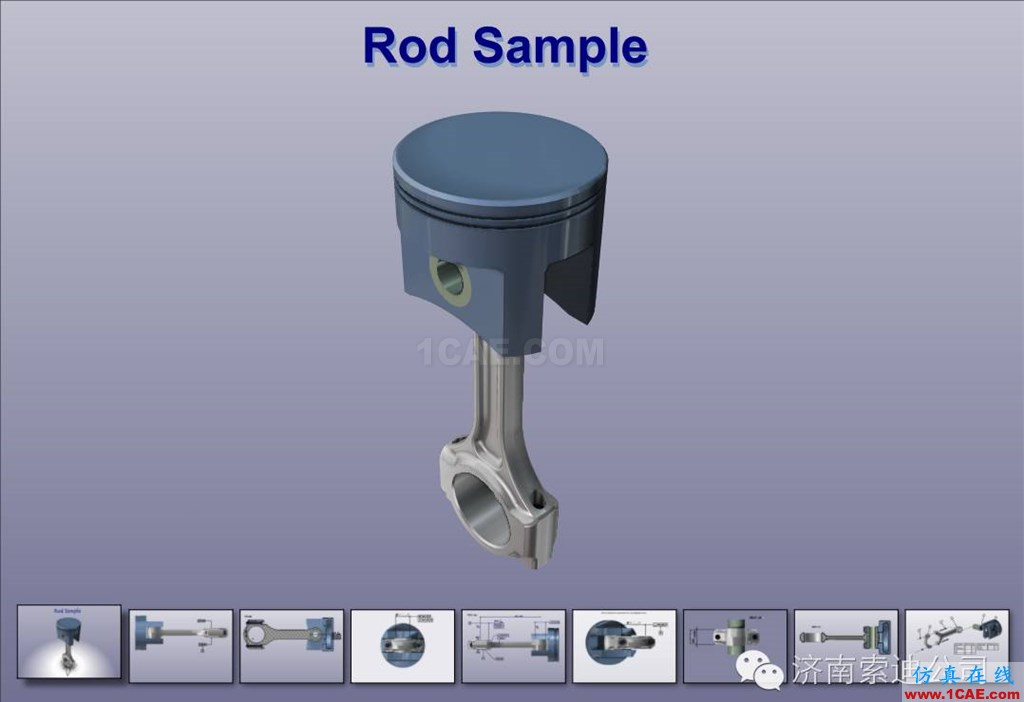 SOLIDWORKS Composer 展会动画必备利器solidworks simulation分析案例图片19