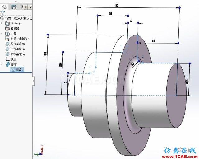 实例操作|新能源汽车用永磁电机转子的全砖形单元划分方法Maxwell培训教程图片34