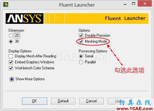 领略FLUENT14.5的meshing模式(2)[转载]fluent培训课程图片1