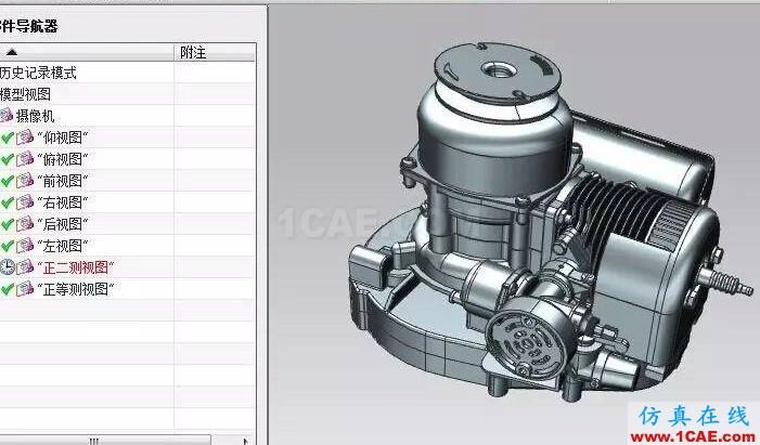 【发动机电机】2冲程洋马KT-30发动机3D模型 UG(NX)设计下载ug设计教程图片5