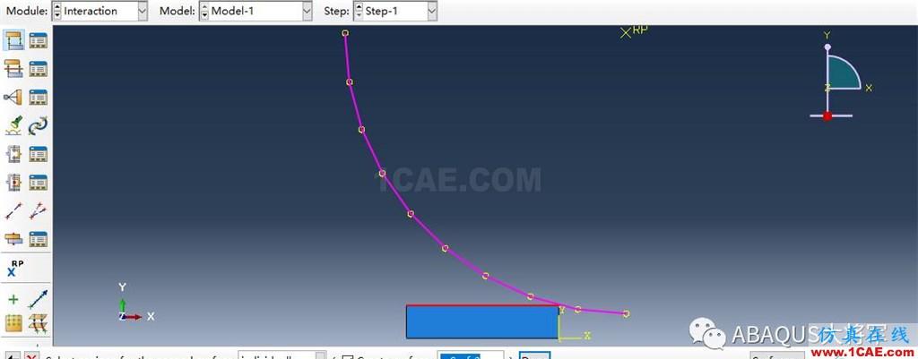 ABAQUS案例的Abaqus/CAE再现—厚板辊压abaqus有限元分析案例图片38