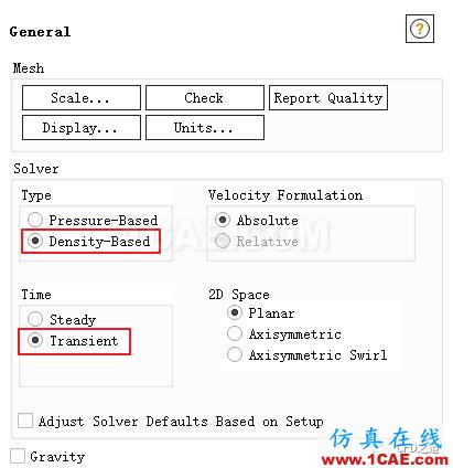 Fluent工程|收敛扩散管【转发】fluent流体分析图片5