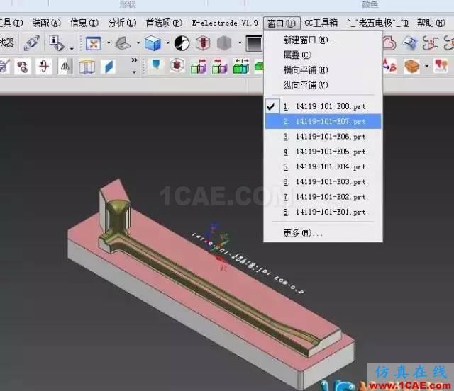 模具达人都设置的UG快速窗口切换ug设计教程图片2