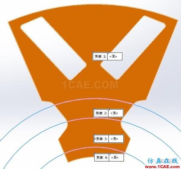 实例操作|新能源汽车用永磁电机转子的全砖形单元划分方法Maxwell培训教程图片11
