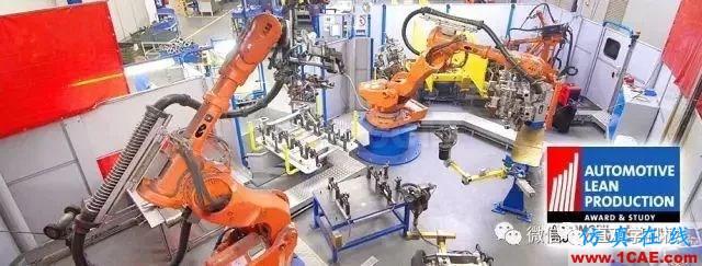 从西班牙小公司到全球领军,这家汽车零部件企业靠的就是热冲压技术【转发】机械设计图片2