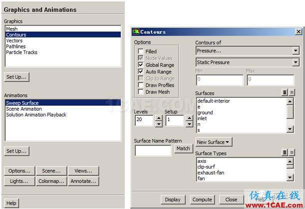 FLUENT CFD后处理教程fluent分析案例图片3