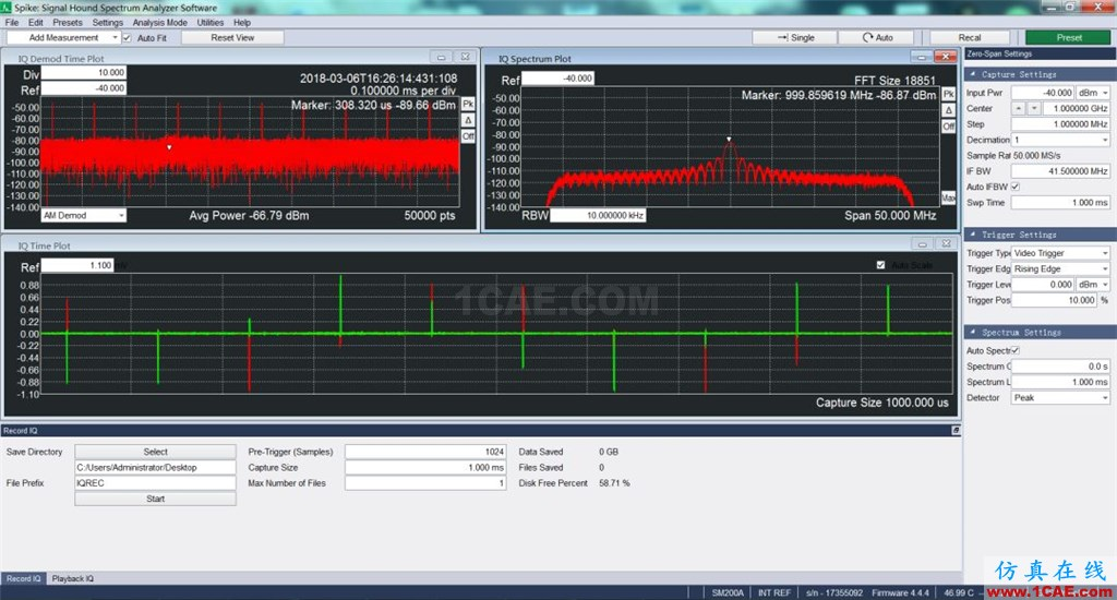 横空出世:20GHz高性能实时频谱仪&监测接收机HFSS仿真分析图片6