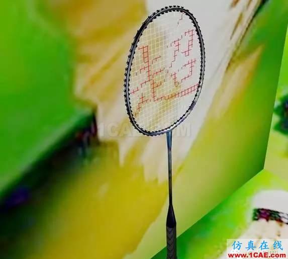 AutoCAD设计羽毛球教程案例AutoCAD分析案例图片20