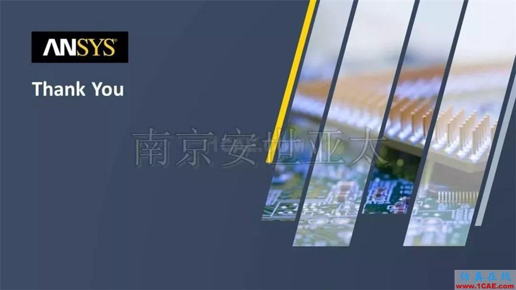 最新版本ANSYS Icepak 2019R1新功能介绍(一)icepak学习资料图片18