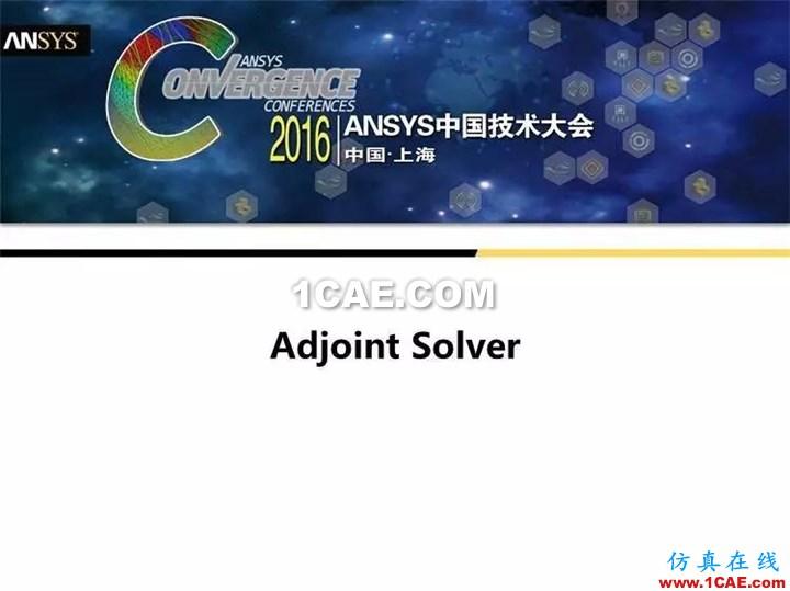 ANSYS Fluent流体仿真设计快速优化方法fluent培训课程图片5