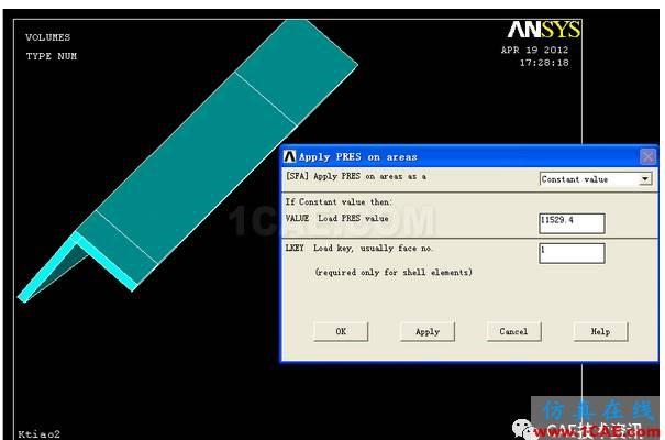 空调支架的有限元分析ansys仿真分析图片9