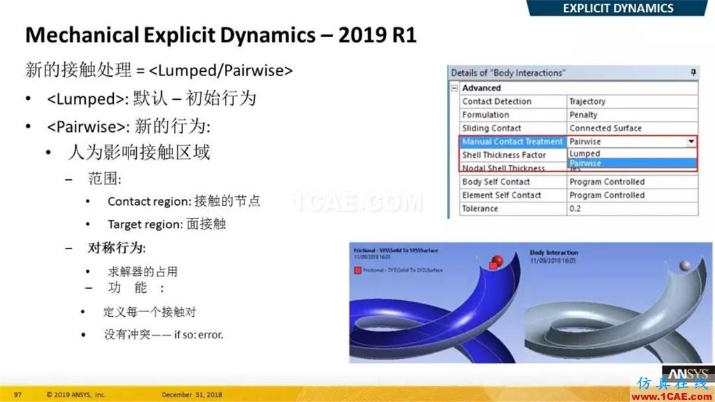 最新版本ANSYS 2019R1结构新功能介绍(二)ansys workbanch图片11