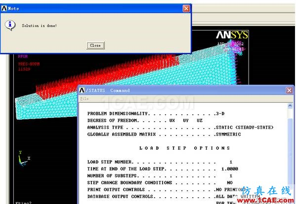 空调支架的有限元分析ansys分析图片11