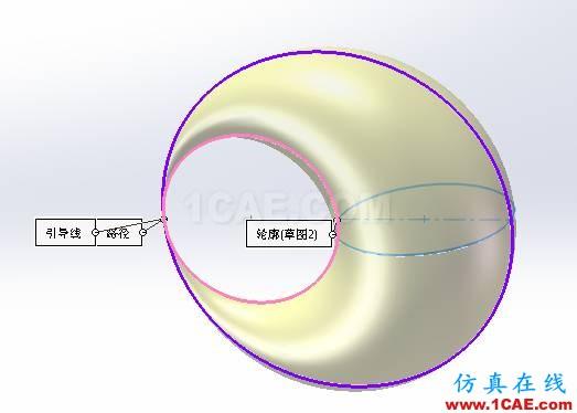 SolidWorks如何通过扫描创建太极图?solidworks simulation分析案例图片8