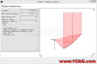 单反射面天线设计向导HFSS分析图片3