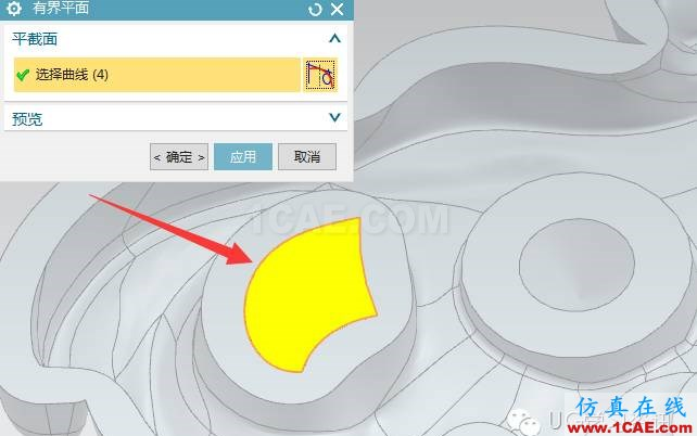 UG分模补孔方法HFSS分析图片1