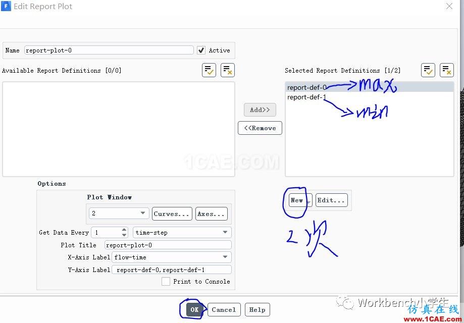 Fluent 电池仿真分析计算fluent结果图片17