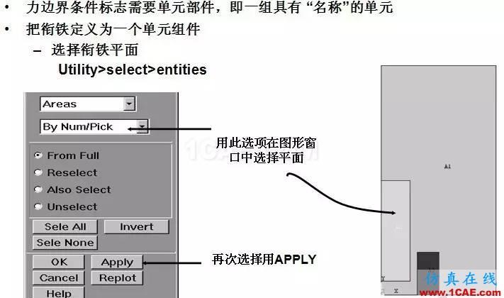 基于ANSYS的简单直流致动器Maxwell应用技术图片20