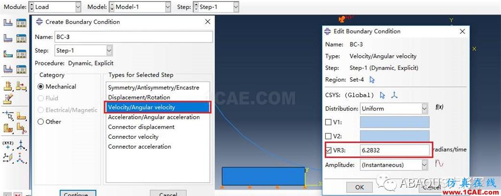 ABAQUS案例的Abaqus/CAE再现—厚板辊压abaqus有限元培训教程图片46