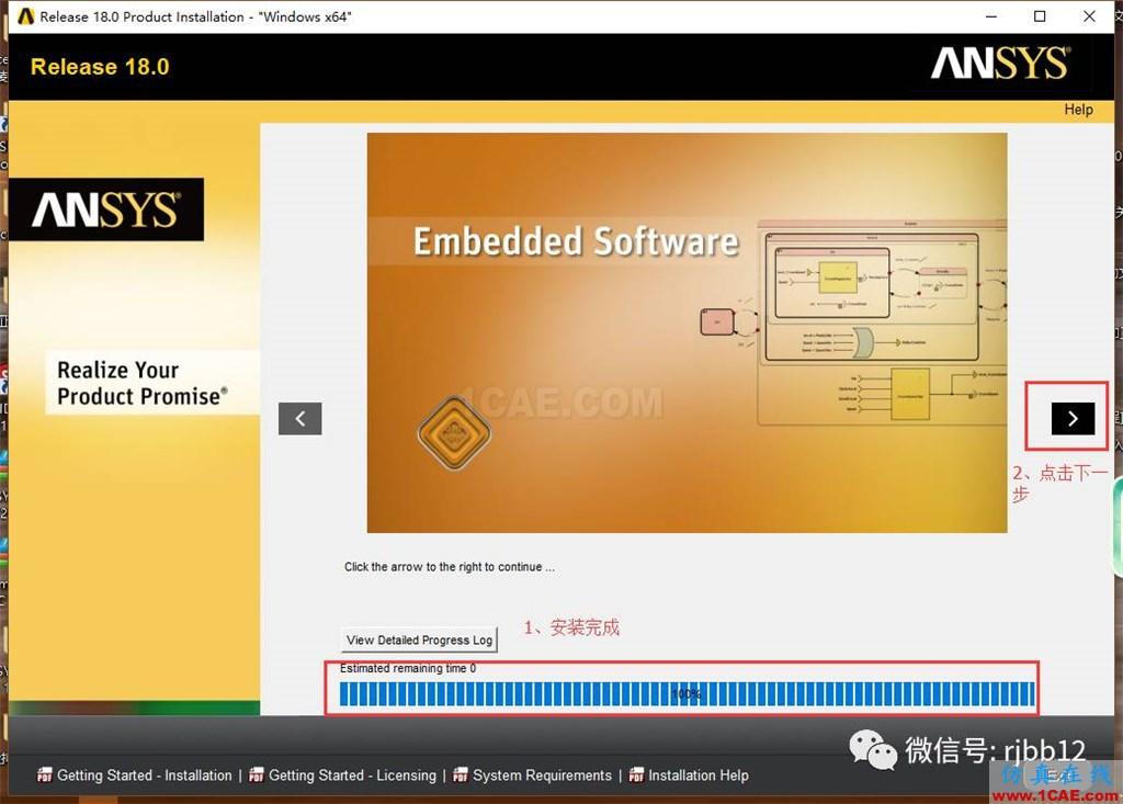 ANSYS 18.0的安装方法详细图解ansys图片18
