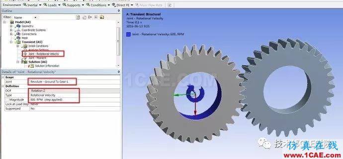 【干货】ANSYS Workbench齿轮瞬态动力学仿真ansys仿真分析图片5
