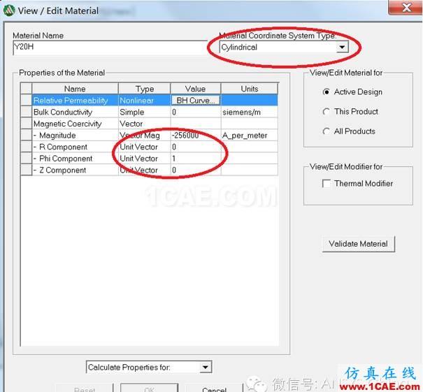 技巧 | ANSYS 低频软件常见问题解答Maxwell技术图片14
