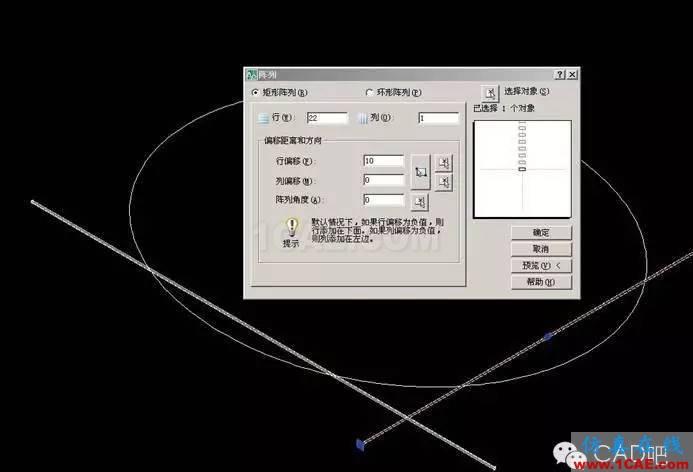 AutoCAD设计羽毛球教程案例AutoCAD仿真分析图片12