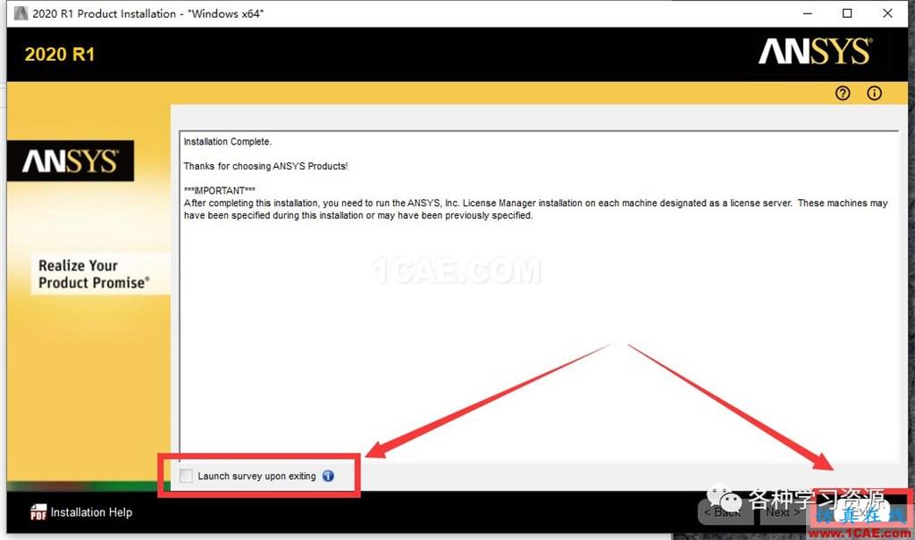 ANSYS 2020 R1最新版本功能和安装方法【转发】ansys workbanch图片18