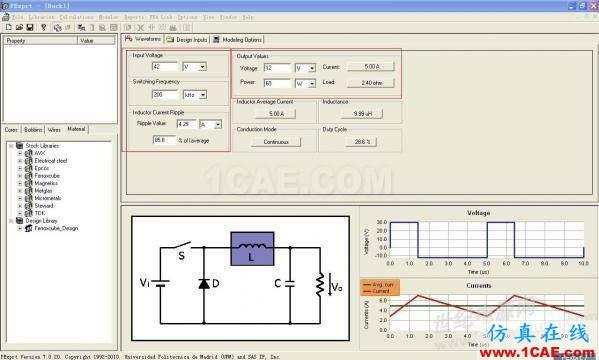 ansys电磁电机仿真:一步一步学 PExprt 和 Simplorer 联合仿真Maxwell仿真分析图片15