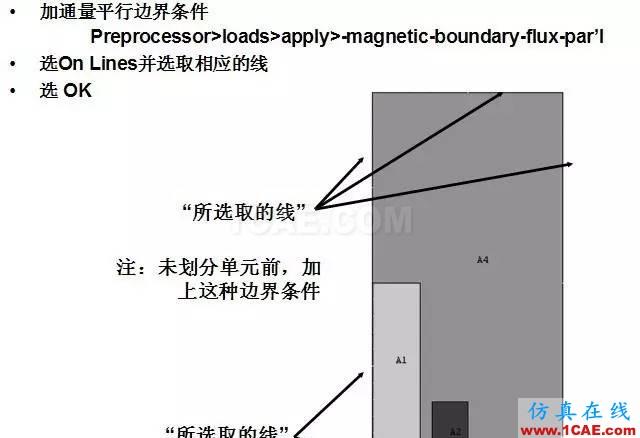 基于ANSYS的简单直流致动器Maxwell分析案例图片17