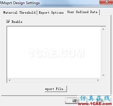 技巧 | ANSYS 低频软件常见问题解答Maxwell技术图片3