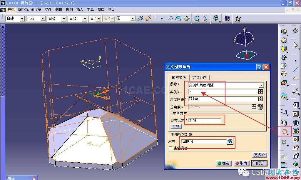 Catia零件建模全过程详解Catia学习资料图片28