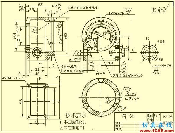机械人不可缺少的四大类基础资料,建议永久收藏【转发】Catia分析案例图片4