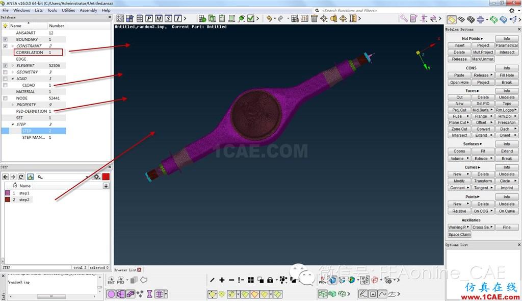 Fe-safe随机疲劳分析方法fe-Safe技术图片1