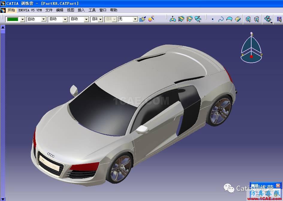 【技巧篇】关于CATIA数模转换STP格式保留颜色的技巧Catia应用技术图片2