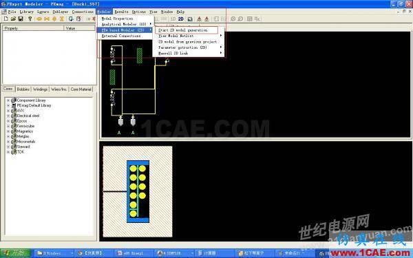 ansys电磁电机仿真:一步一步学 PExprt 和 Simplorer 联合仿真Maxwell技术图片25