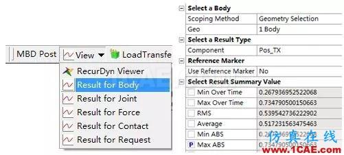 案例 | MBD机构性能的优化分析ansys结构分析图片3