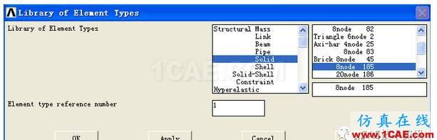 空调支架的有限元分析ansys分析图片4