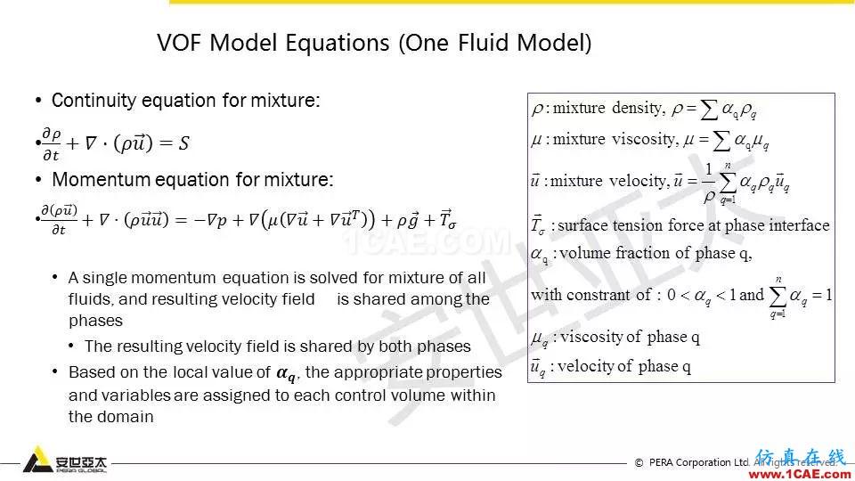 FLUENT对液面晃动的仿真分析fluent培训的效果图片5