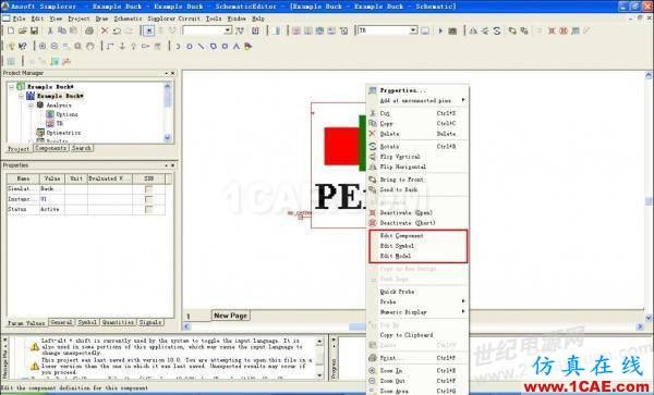 ansys电磁电机仿真:一步一步学 PExprt 和 Simplorer 联合仿真Maxwell仿真分析图片36