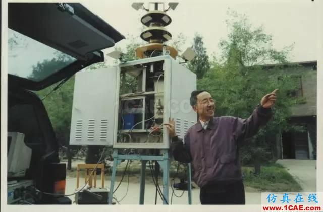毛二可院士访谈录:军用雷达纵横HFSS结果图片7